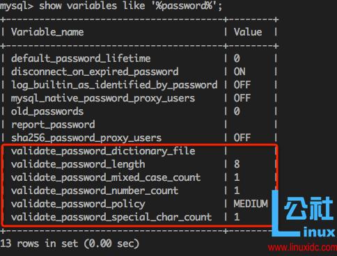 mysql密码策略